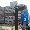 32.鐵馬環道的路標.JPG