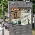 46.鐵道的歷史記憶.JPG