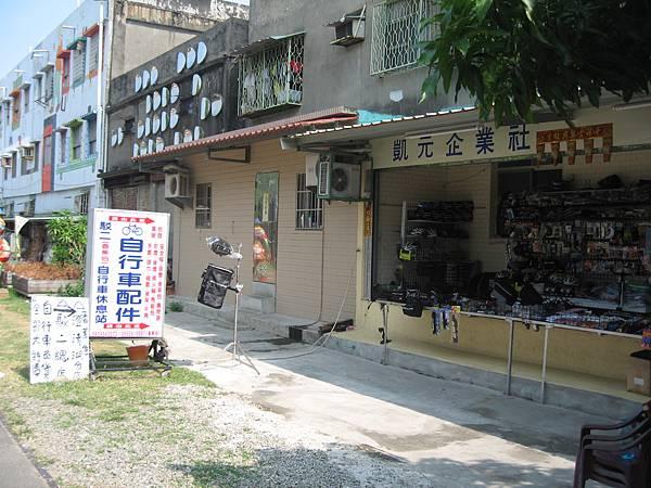 72.居民甚至把後門租給店家販賣自行車配件.JPG