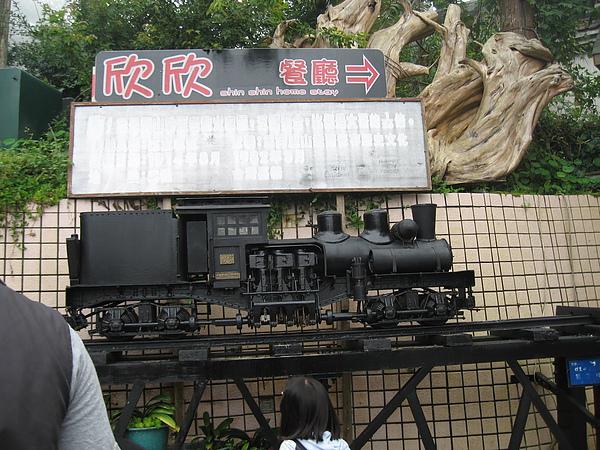 阿里山小火車模型.JPG
