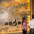 新港製香博物館0.JPG