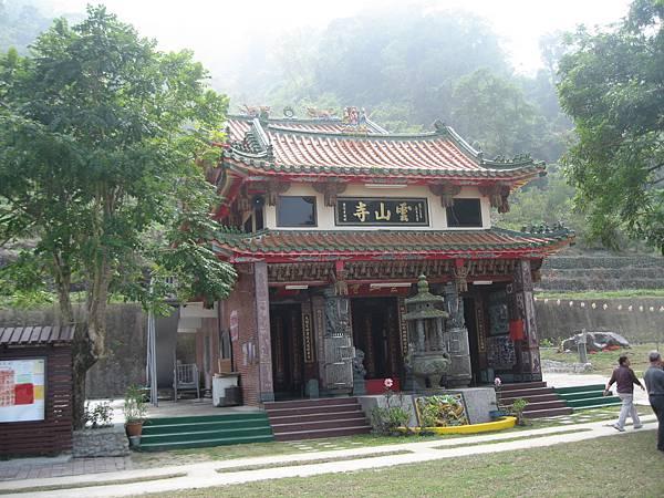 雲山寺的外觀.JPG