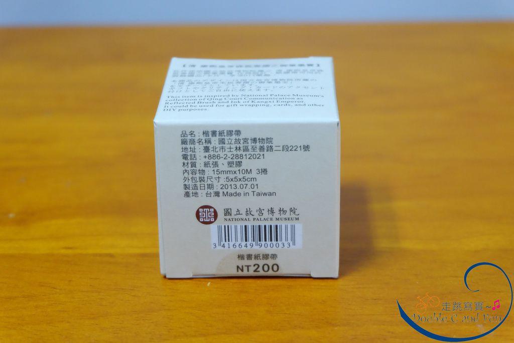 DSCF1060.jpg