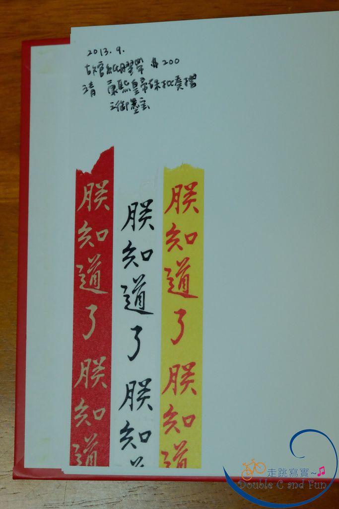 DSCF1098.jpg