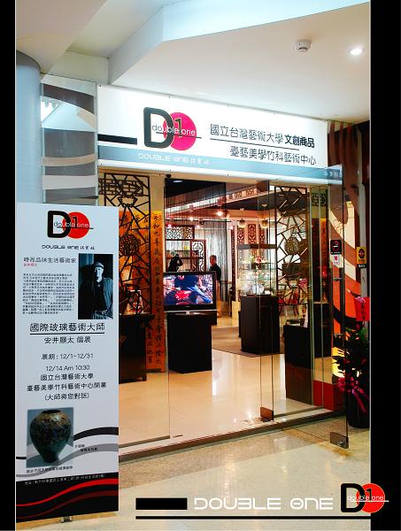 DSC07263.2.jpg