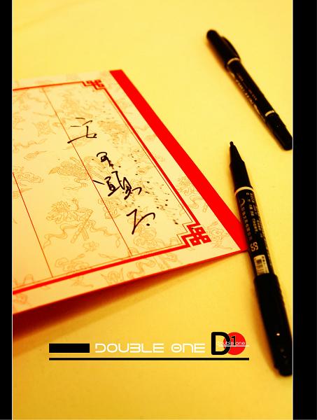 DSC07298.1.jpg