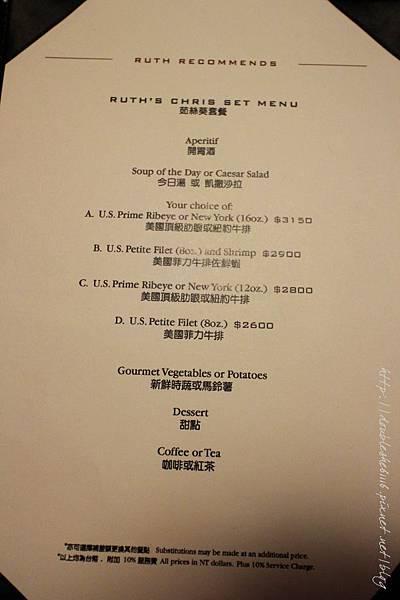 台中茹絲葵牛排