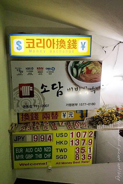 韓國自由行韓屋村Isaac姜虎東烤肉明洞