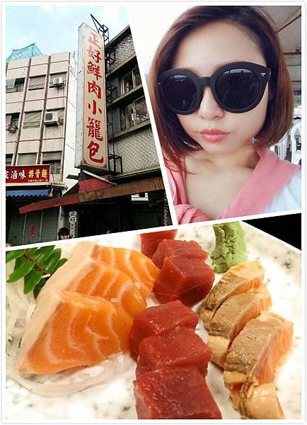 宜蘭必吃正好鮮肉小籠包樂屋平價日式料理