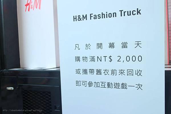 H&M台中中友店女裝男裝童裝