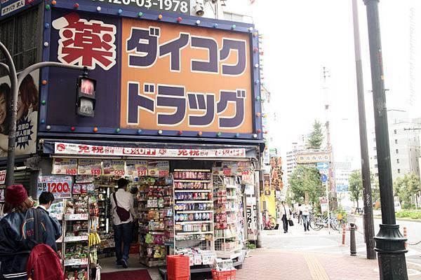 日本大阪五天四夜自由行難波