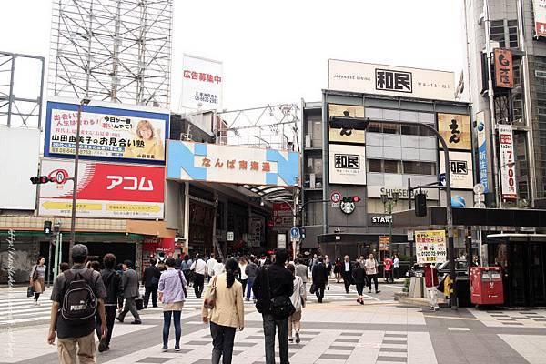 日本大阪五天四夜自由行難波南海通