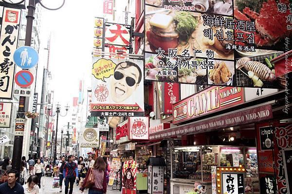 日本大阪五天四夜自由行道頓堀章魚燒
