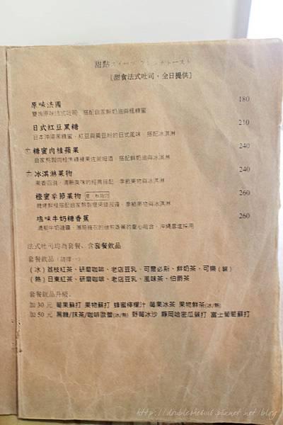 台中北區早午餐田樂三店