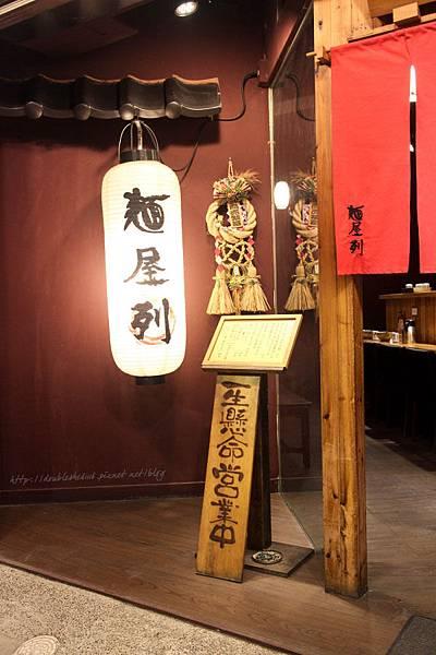 台南麵列屋