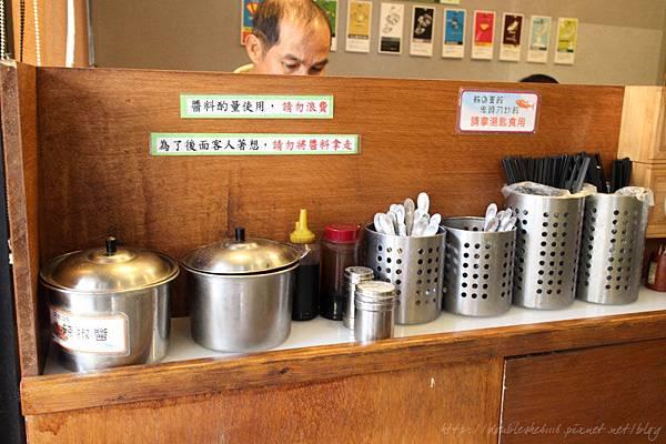小琉球阿對麵店