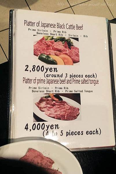 日本大阪24HR OPEN 燒肉いろりや
