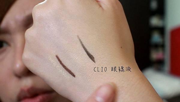 CLIO眼線液