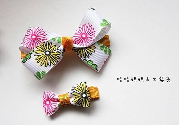 日式小雛菊母女夾$120