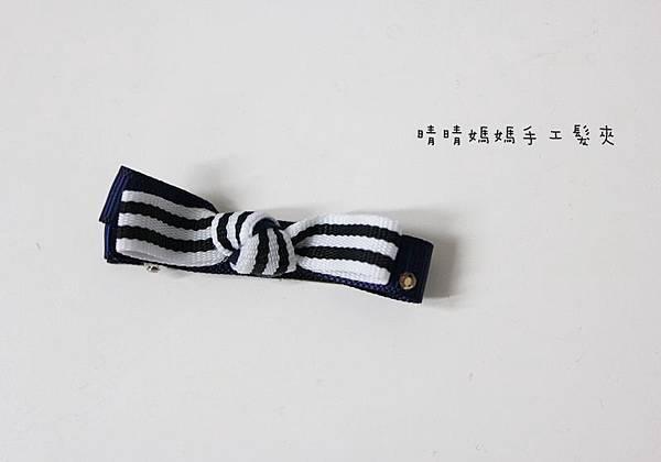 紳士領結$50