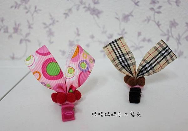 可愛圈圈兔女郎 & 咖啡格格兔女郎$60