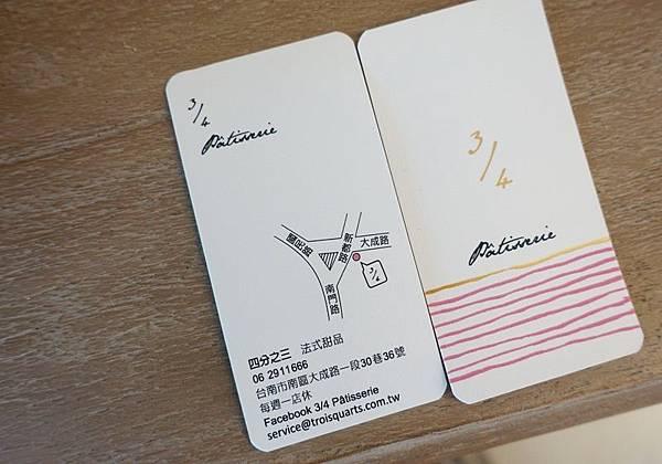 DSC01978.JPG