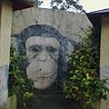 taipei zoo icon