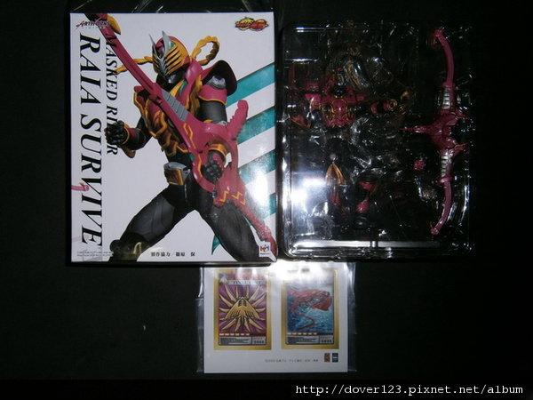 ArtWorks-Masked-Rider-Raia-Survive-1