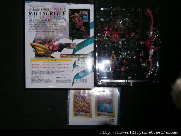ArtWorks-Masked-Rider-Raia-Survive-2