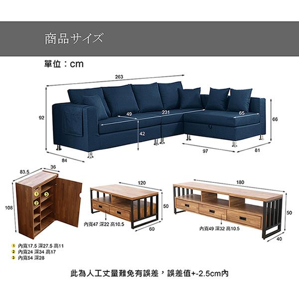 馬尼安四件式客廳組合