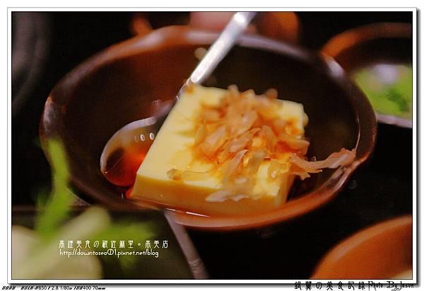 DSC01011_副本