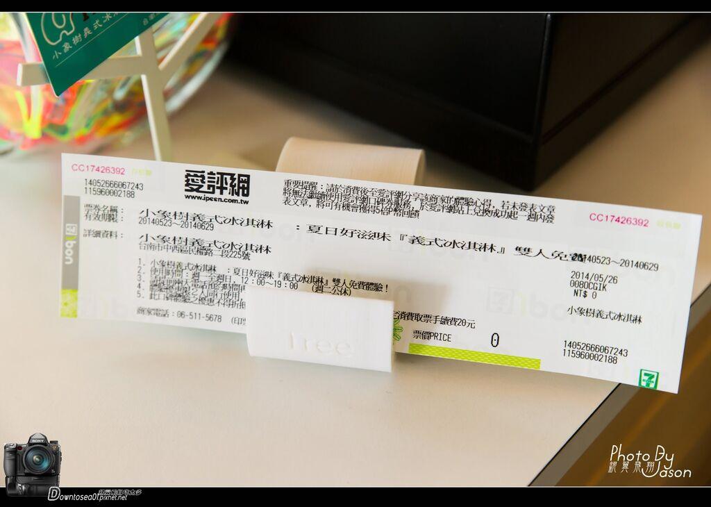 DSC06696_副本