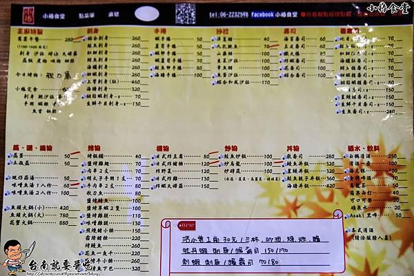 DSC05132_副本