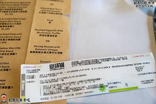 DSC04902_副本