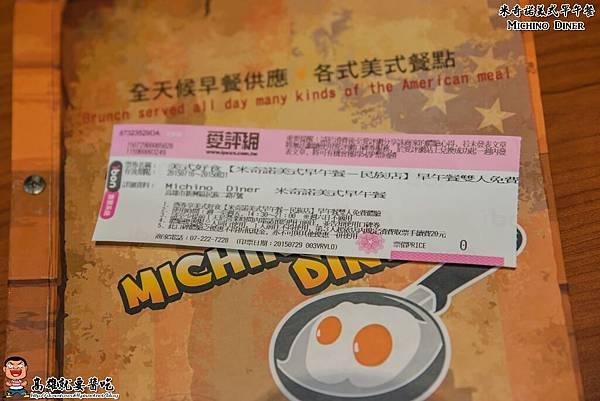 DSC00370_副本