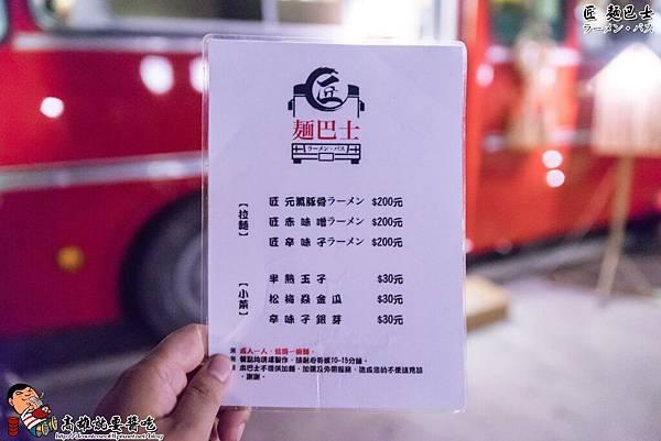 DSC00031_副本