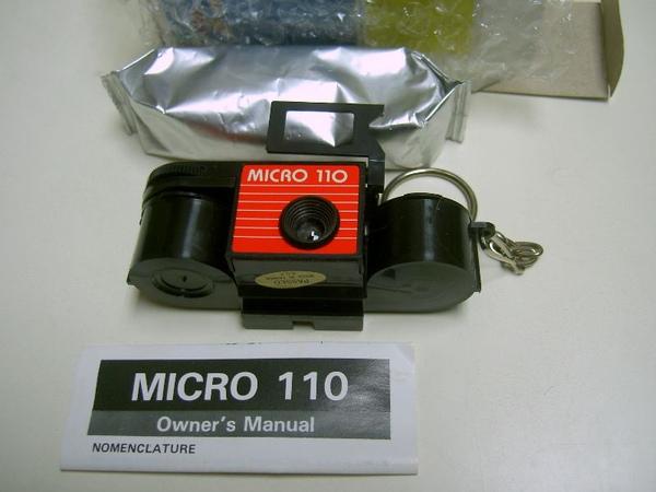 Micro110_05.jpg
