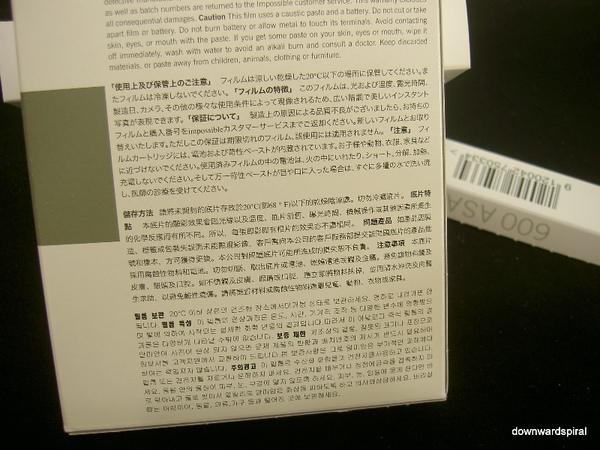 PX600UV_16.jpg