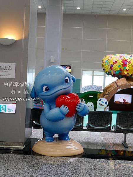 京阪神自由行DAY1-1000140.jpg