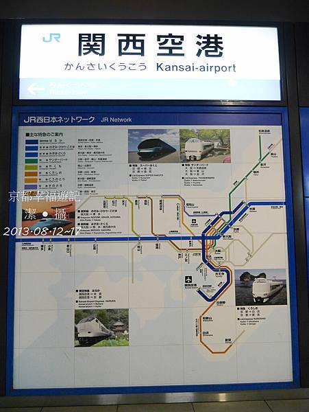京阪神自由行DAY1-1000214.jpg