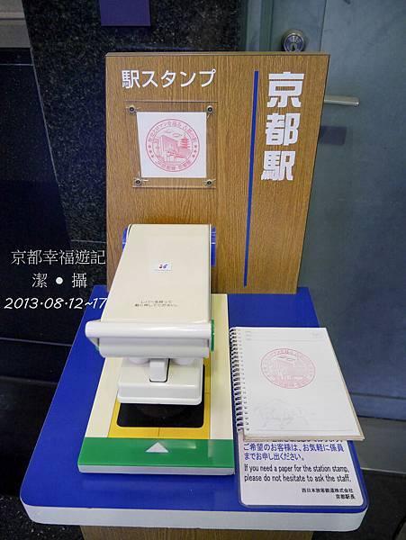 京阪神自由行DAY1-1000228.jpg