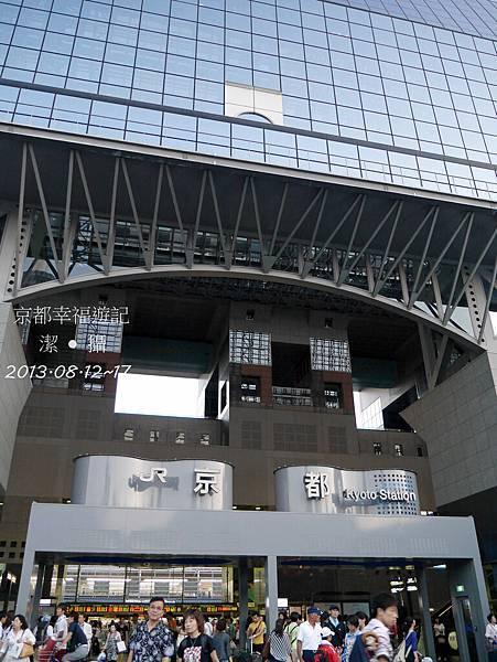 京阪神自由行DAY1-1000236.jpg