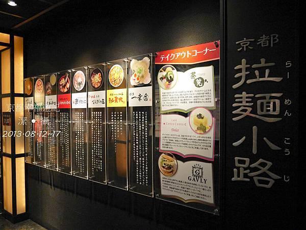 京阪神自由行DAY1-1000258.jpg
