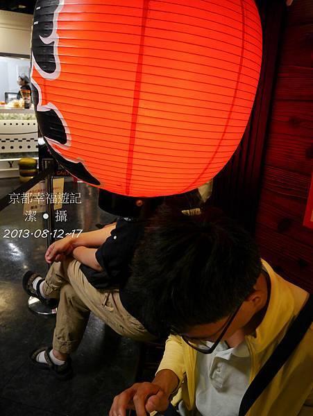 京阪神自由行DAY1-1000267.jpg