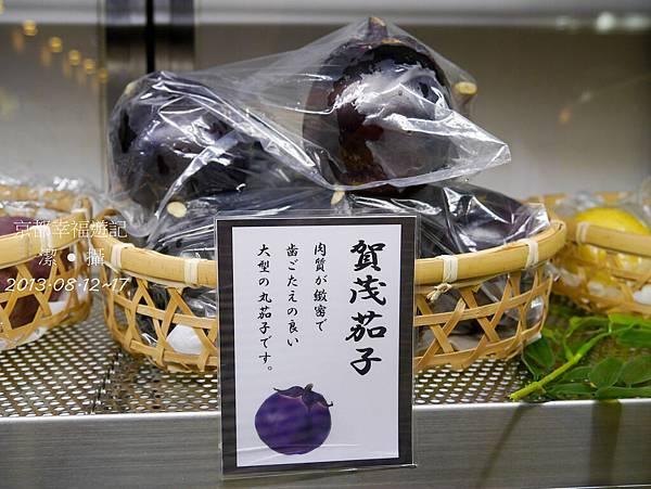 京阪神自由行DAY1-1000278.jpg