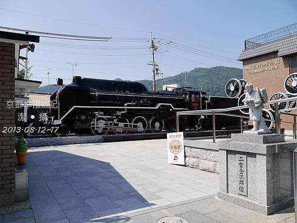 京阪神自由行DAY2-1000332.jpg