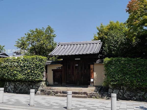 京阪神自由行DAY2-1000345.jpg