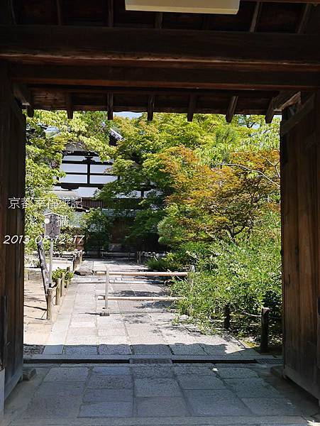 京阪神自由行DAY2-1000351.jpg