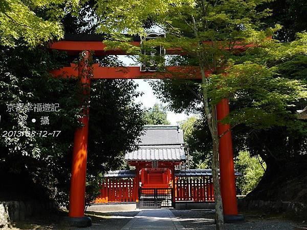 京阪神自由行DAY2-1000361.jpg