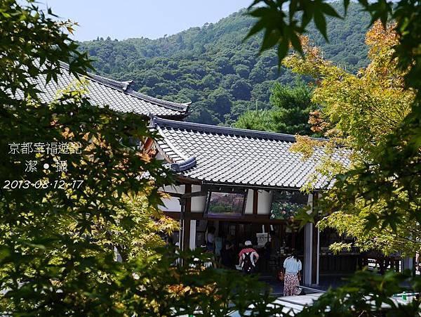 京阪神自由行DAY2-1000366.jpg